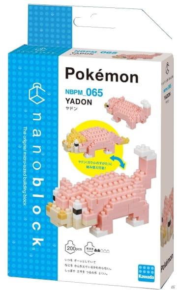 世界最小級のブロックでポケモンのドット絵を再現!nanoblockのポケナノシリーズにヤドンやガラルポニータが登場