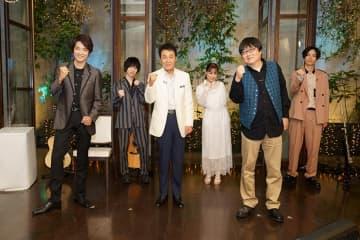 異ジャンルのアーティストが集合!「五木ひろしの異次元ライブ2020」がCS歌謡ポップスチャンネルで独占放送