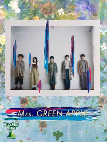 Mrs. GREEN APPLE 山中綾華&髙野清宗「僕のこと」エピソード