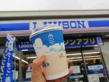 連休中はローソンでコーヒーが1杯無料!7月26日まで。ブラックサンダー無料クーポンも!