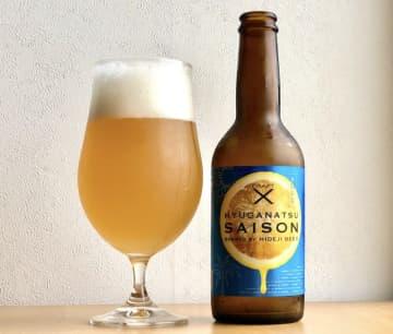 日本のクラフトビールは世界の中心になる─「宮崎ひでじビール」が「CRAFT X 日向夏セゾン」で掴んだ手応え