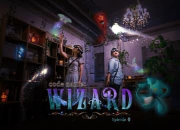【体験レポート】MR技術×魔法世界!体験型コンテンツ『code name: WIZARD』であなたも魔法使いになってみてはいかが?