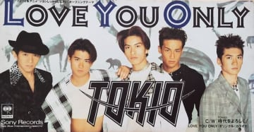 TOKIO、V6、Hey!Say!からも…ジャニーズ事務所の無慈悲な人事で消えた8人