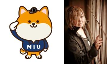 """『MIU404』公式キャラ""""ポリまる""""のAIアプリ誕生! 緒方恵美が声を担当"""