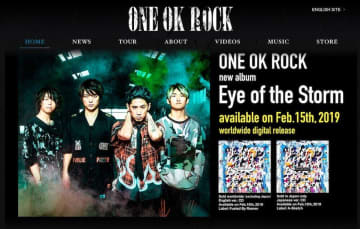 ONE OK ROCKのToru、コロナ陽性が判明 公式パロディ「完全在宅Dreamer」話題に