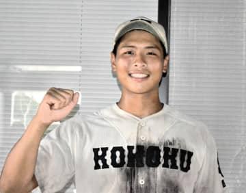 """興国がコールド勝ちで4回戦へ 台湾からの留学生""""最後の夏""""への思い"""
