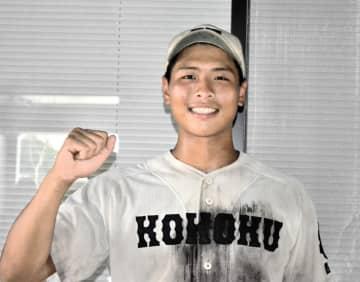 NPB入りの夢へ…台湾人留学生、興国・尤彦晟の最後の夏 4番一塁で奮闘