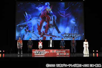 令和ライダー2作目は「仮面ライダーセイバー」。主演は内藤秀一郎