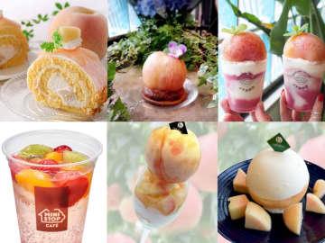 旬の味を存分に味わう♡ 関西で楽しめるめっちゃ贅沢な桃スイーツ