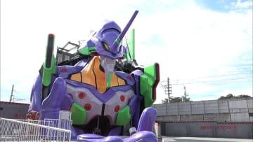世界初! 乗れるエヴァンゲリオン 京都にオープン 画像
