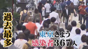 「自治体も限界」全国で過去最多1265人超の感染者...東京以外でも続く感染拡大に打つ手はあるのか? 画像
