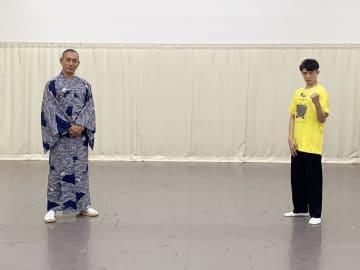 キンプリ岸優太、『24時間テレビ』で海老蔵演出の歌舞伎に挑戦