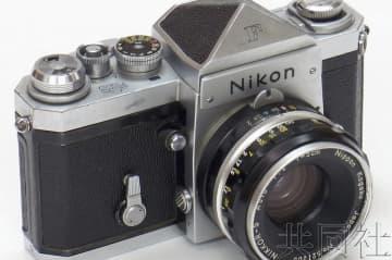 日本機械學會選出單反相機等5件機械遺產