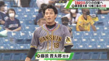 【阪神】先発・藤浪晋太郎、154キロ豪速球で7回10奪三振の力投も味方の援護に恵まれず