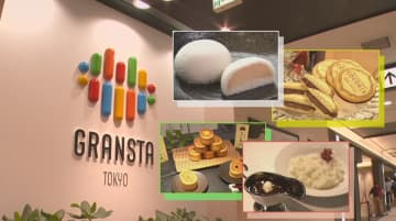 真っ白な「萩の月」や食堂車風レストランが登場!いよいよオープン「グランスタ東京」の注目店をご紹介 画像