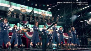 欅坂46、DVD&BD『欅共和国2019』ダイジェスト映像解禁!