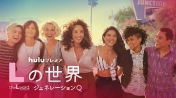 8月配信【Netflix/Huluプレミア/Amazonプライム・ビデオ】新作ドラマのラインナ...