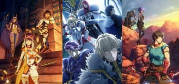 劇場版『Fate/Grand Order』前編、12月5日に公開決定!