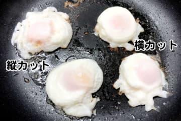 大発明だコレ… 1つの卵から2つの目玉焼きを作る裏ワザの手軽さに驚いた ちゃんと黄身も白身も半分のミ... 画像