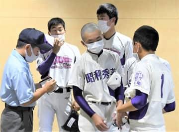 <高校野球>千葉独自大会2日開幕 158チームの熱戦始まる