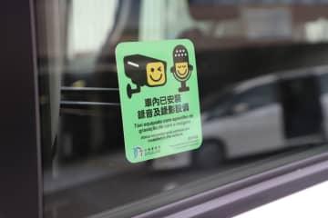 車内録画・録音装置付きタクシーであることを示すステッカー(写真:DSAT)