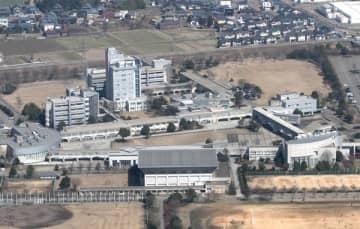 コロナで2次試験の東京会場取りやめ 福井県立大学2021年度入試要項