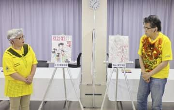 作画バトルをするプロ漫画家2人=2日、高知市