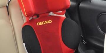 走り屋が憧れた「RECARO」が、子どもに選んであげたいブランドになった