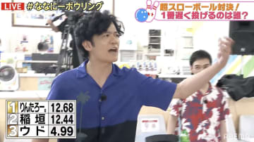 稲垣吾郎、生放送中に珍しく興奮 EXITりんたろー。「吾郎ちゃんがあれだけ熱くなったことが…」