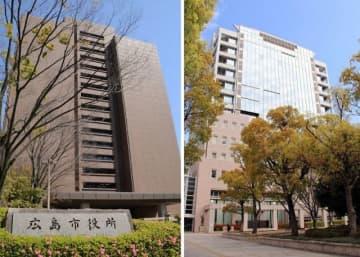 (左から)広島市役所、福山市役所