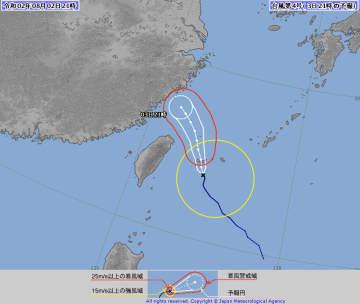 台風4号の進路図(気象庁HPから)
