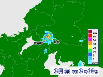 3日(月)午前3時30分の雨雲の様子