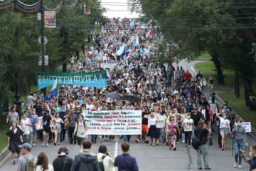 ロシア極東の反政権デモ、異例の4週目