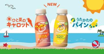 イノセント、夏限定の新スムージーを販売 - 東京2020ボトルを投票も 画像