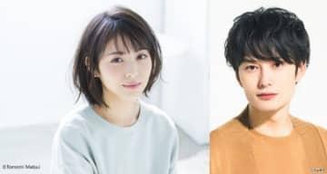浜辺美波&岡田将生、復讐エンタメでバディに!NHKドラマ「タリオ 復讐代行の2人」