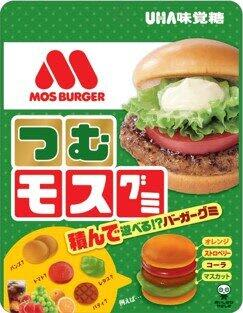 UHA味覚糖×モスバーガー グミを積んでハンバーガー作り 画像