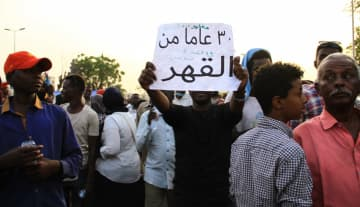 New Facebook Oversight Board must remove content of notorious Sudan militia