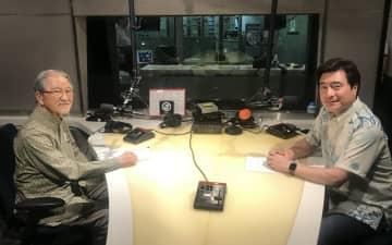 戦後の沖縄で、メディア人は何を体験したか? ギャラクシーラジオ大賞の特番が8月9日に再放送