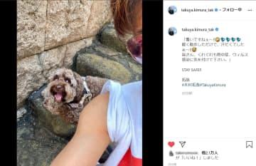 木村拓哉 愛犬・アムちゃんと散歩ツーショット「軽く散歩しただけで、汗だくでした」