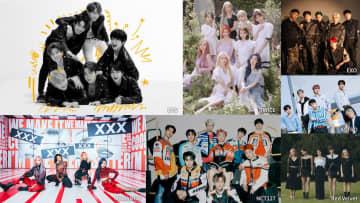 IZ*ONEらノミネート! 音楽授賞式<2020 SORIBADA BEST K-MUSIC AWARDS>ライブ配信決定