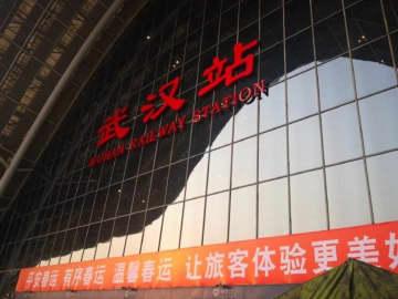 WHO先遣隊が中国での任務終了、ウイルス起源特定のための共同努力に向け土台築く―仏メディア