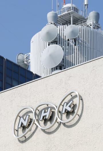 NHK、BSチャンネル削減発表 AMラジオも、次期計画案を承認 画像