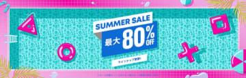 『FF7リメイク』が34%オフ! PS Storeの「Summer Sale」第二弾