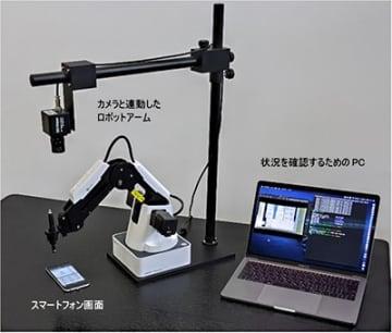 ロボットアーム活用しスマホアプリ稼働監視、DCDと岩手県立大学が開発 画像