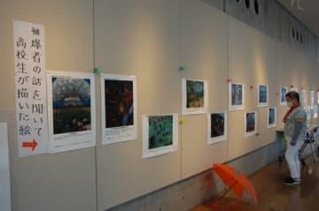 鈴鹿 「平和について考えて」 市民ギャラリーで「原爆と人間展」 三重