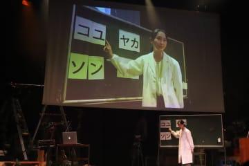 松井玲奈、<DISTANCE-TOUR->トップバッターでコメディを熱演!「このような機会をいただけて嬉しさを感じています」