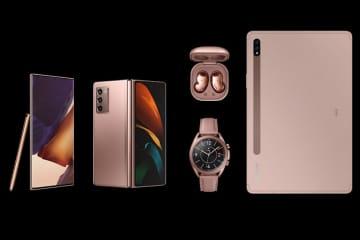 サムスン、折りたたみスマホ「Galaxy Z Fold2」など多数発表。ノイキャン完全ワイヤレスも