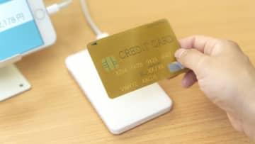 クレジットカードの進化「タッチ決済」は取り入れるべき?今選びたいお得なカード