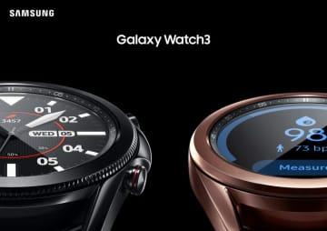 Galaxy Watch 3登場。Appleより先に例の機能も!