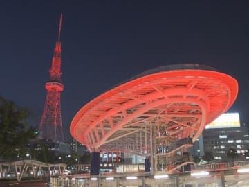 名古屋のランドマークは「危険領域」示すレッドに…愛知県が2度目の緊急事態宣言で